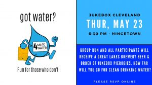 4 Miles 4 Water @ Jukebox