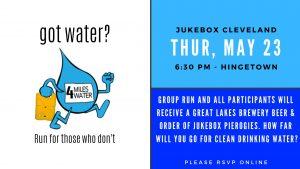 4 Miles 4 Water @ Jukebox