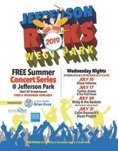 Jefferson Rocks West Park @ Jefferson Park | Cleveland | Ohio | United States